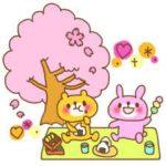 春よ、来いー。仙台泉中央ライブチャット・アイシススタッフブログ