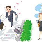 人生初! 仙台泉中央ライブチャットアイシス・スタッフブログ